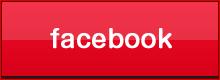 burnフェイスブック